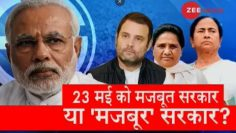 What would be the fate of Indian politics on 23 May?
